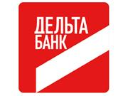 Дельта Банк вывел 4 млрд гривен в Латвию и Нидерланды