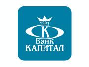 Очередной банк признан НБУ неплатежеспособным