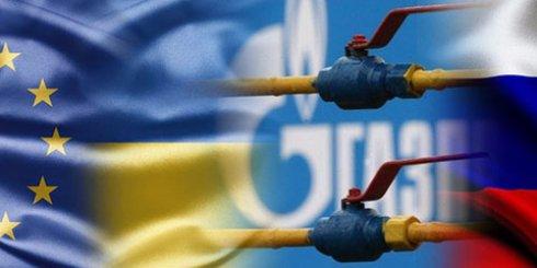 Газпрому придется договариваться с Украиной, - эксперт