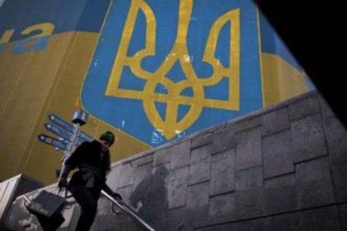 Прогноз на четыре года для Украины: какой будет зарплата и курс доллара