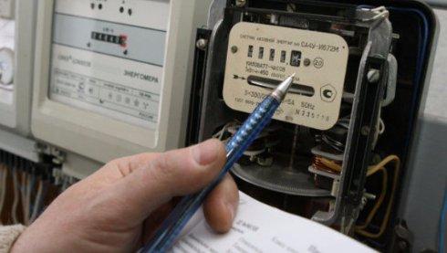 Тарифы на электроэнергию будут формироваться по новому принципу