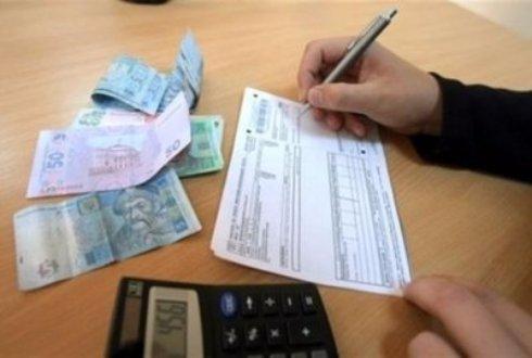 Нараховувати субсидію на комунальні послуги тепер будуть за новими правилами