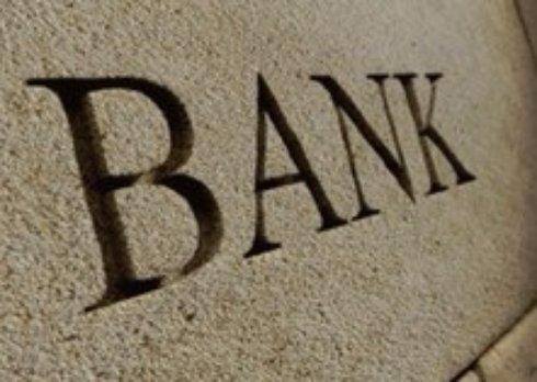 В Киеве закроют еще один банк