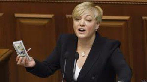 Точка стабілізації пройдена, – Гонтарєва розповіла про ситуацію на валютному ринку