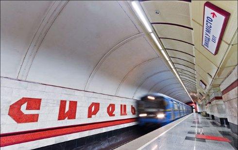 Минсоцполитики прояснило ситуацию с льготами на проезд в общественном транспорте