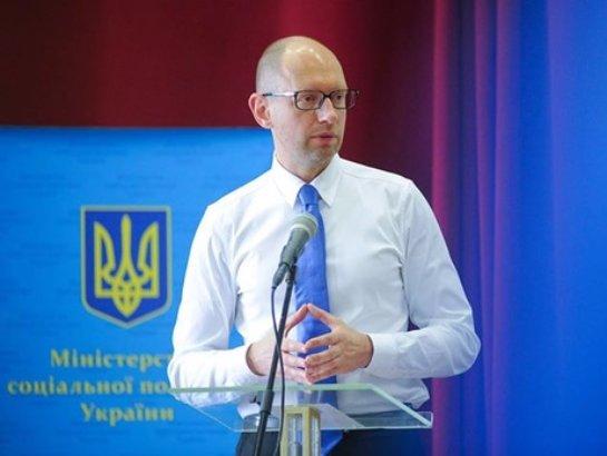 Яценюк призвал ликвидировать службу занятости