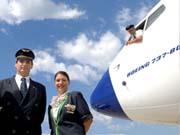Аэропорты Европы обслужили рекордный пассажиропоток в 2014 году