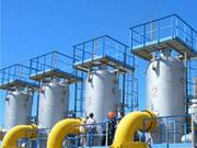 Американцы смогут поставлять газ Украине через 2-3 года