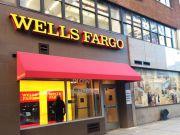 Аналитики назвали самый дорогой банк мира