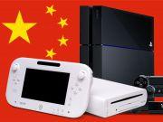 Китай полностью отменяет 15-летний запрет на игровые консоли