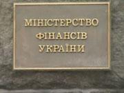 Минфин ожидает на приватизацию банка УБРР до 2016 года