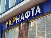Прибыль «Укрнафты» составила 3,9 млрд гривен