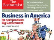 The Economist вслед за Financial Times выставили на продажу