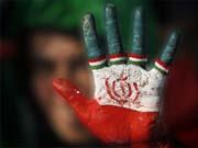 В Иране объявили о доступе к активам на $29 млрд