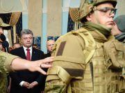 В Минобороны презентовали новую форму украинских военных (ФОТО)