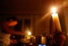 Споживачам будуть відключати світло у зимовий період — «Укренерго»
