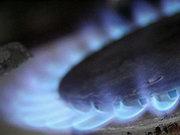 Тарифы на газ для населения предлагают снизить