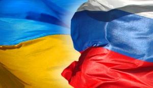 Россия ответила Яценюку по поводу списания части долга перед РФ