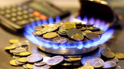 В НКРЭКУ сказали, когда пересчитают цены на газ для населения
