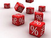 Минфин предлагает ставку в 20% по всем основным налогам