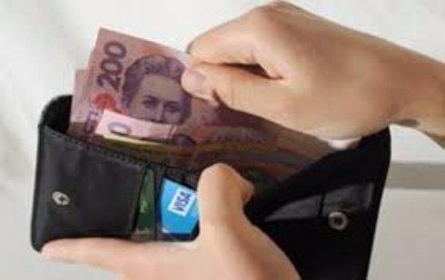 Украинцам создадут дополнительные трудности для расчета наличными