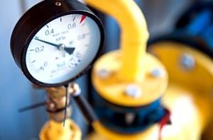 Россия назвала «условие» газовой скидки для Украины