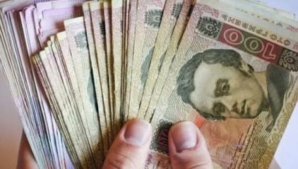 «Дельта банк» собираются купить