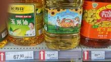 Українські товари завойовують світові ринки