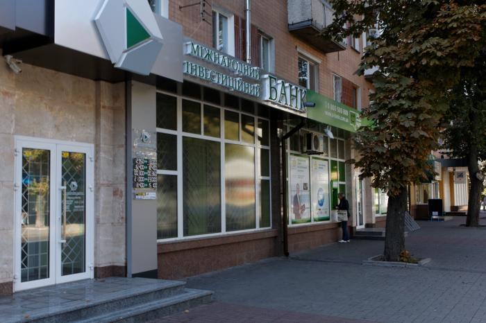 Прибуток банку Порошенка в січні-липні становив 12,4 млн грн.