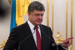 Порошенко придумал, как обогатить Украину с помощью предпринимателей