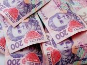 Кабмин предлагает установить единый налог на зарплату (видео)