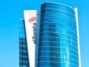 Названы лучшие банки мира