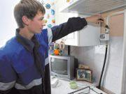 В «Нафтогазе» поняли, что украинцам дешевле сломать счетчик газа, чем оплатить тарифы для населения