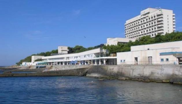 Кримська «влада» продає легендарний «Форос» — за $2,5 мільйона