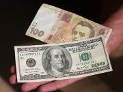 Нацбанк может смягчить ограничения на валютном рынке на этой неделе