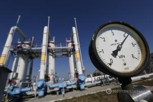 Россия ошеломила новой ценой на газ для Украины