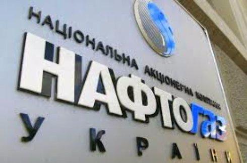 «Нафтогаз Украины» перестает быть украинским, — эксперт