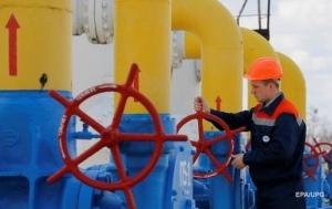 В России озвучили цену на газ для Украины в 2016 году