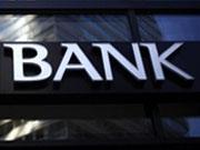 В Украине может остаться 10 банков, — эксперт