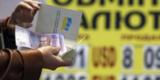 Лед тронулся: украинцы понесли доллары в банк