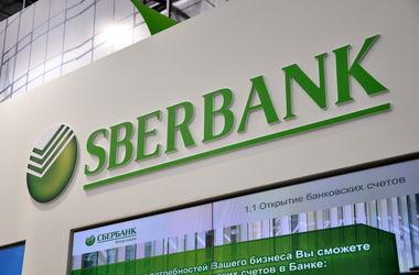 «Сбербанк России» сворачивает свою деятельность в Европе