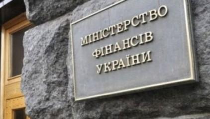 В ведомстве Яресько рассказали, что будет с «долгом Януковича»