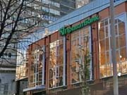 «Приватбанк» недорезервирован более чем на миллиард долларов, — эксперт