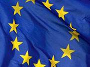 Число сторонников вступления Украины в ЕС упало ниже 50%