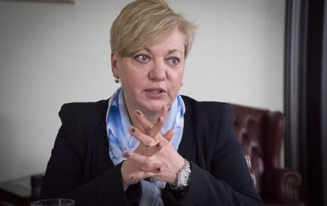 Гонтарева допускает ликвидацию ПриватБанка