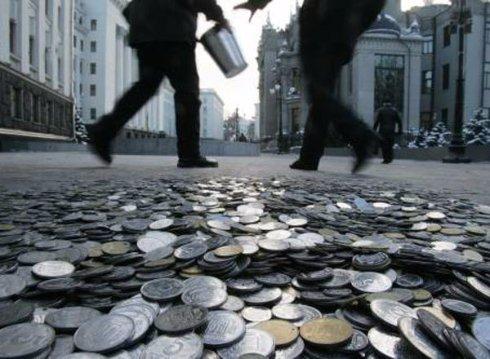 Киев объявил дефолт