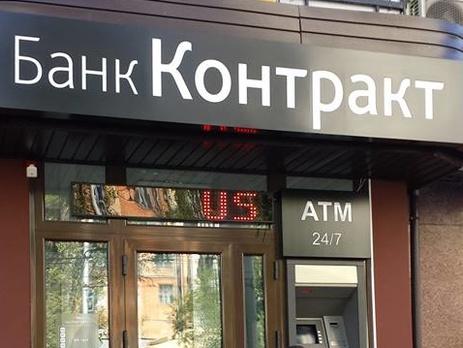 В Украине обанкротился первый банк с иностранным капиталом
