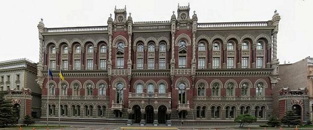 НБУ назвал банки с непрозрачной структурой собственности (список)
