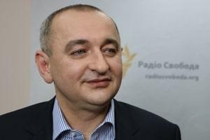 Фонд госимущества за копейки продал производителя украинских «Джавелин»