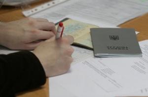 С 2016 года пенсии украинцам будут рассчитают по-новому